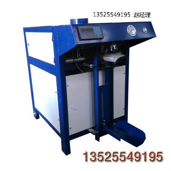 干粉砂浆YQ-50阀口包装机