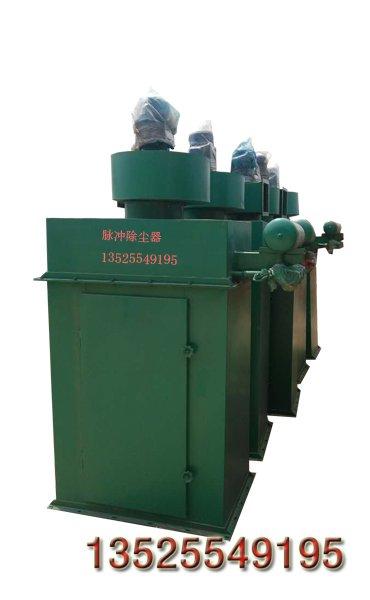 干粉砂浆MC-24脉冲除尘器
